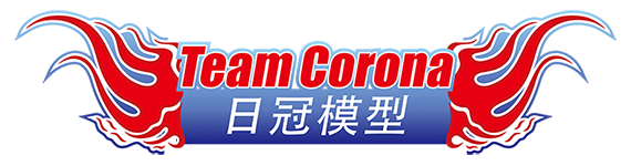 Team Corona RC Model Company